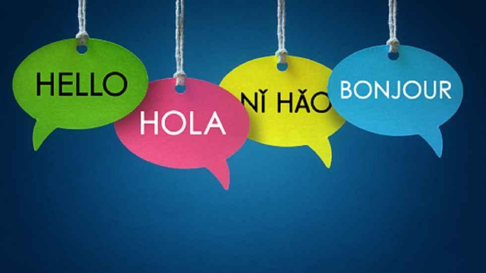 Las Escuelas Oficiales de Idiomas abren su plazo de admisión
