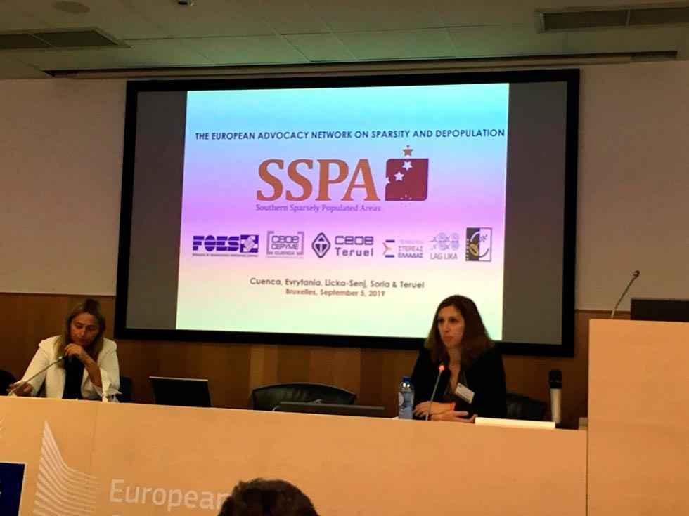 La SSPA traslada a los técnicos europeos la situación de las zonas despobladas