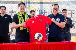 Acuerdo del Numancia con la escuela de fútbol más grande de Pekín