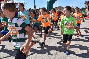Golmayo publica bases de ayudas culturales y deportivas