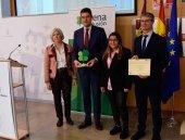 Premio de