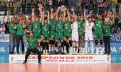 La Superliga contará con 14 equipos en próxima campaña