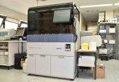 El hospital incorpora innovador equipamiento para diagnósticos de COVID