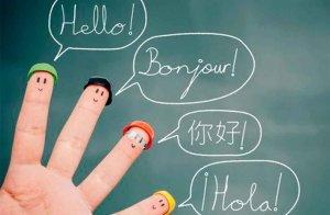 Don de lenguas con la UNED de Soria