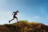 La importancia de carbohidratos en corredores de montaña