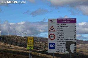 La Junta se declara no competente en parque eólico