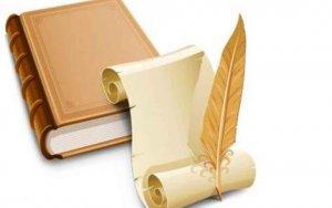 Golmayo convoca II Certamen literario