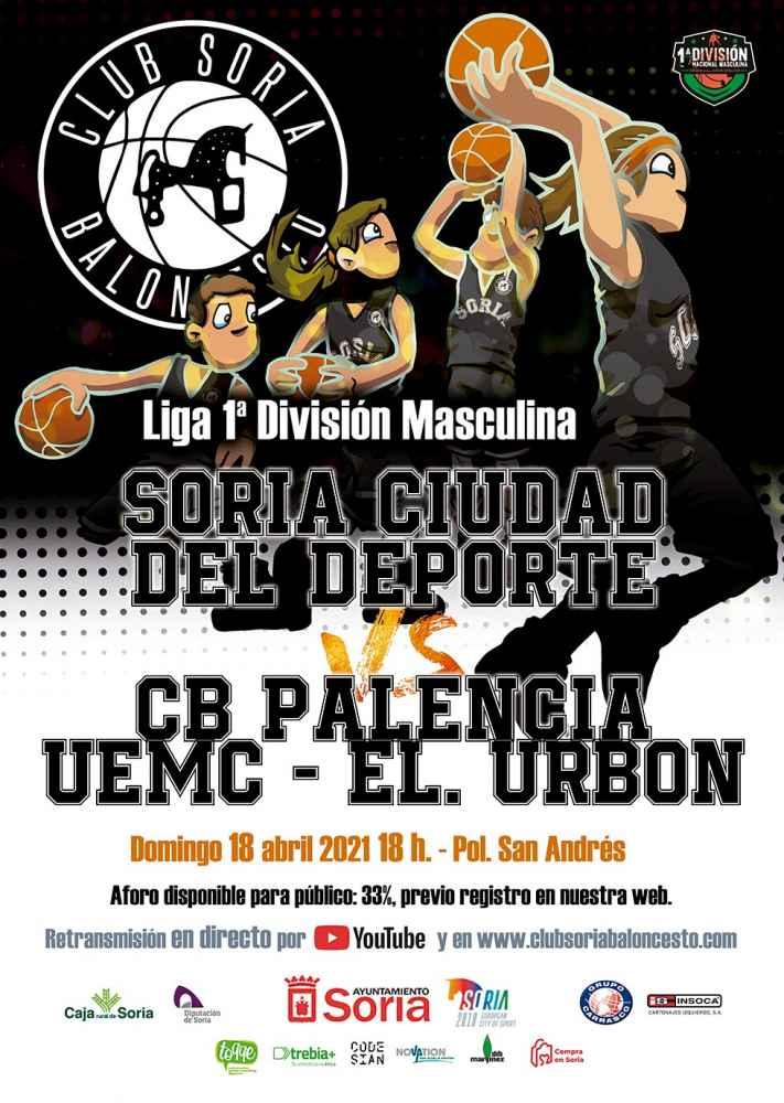 Último partido en San Andrés del CSB Ciudad del Deporte
