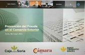 Cámara y Caja Rural ayudan a detectar fraudes
