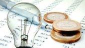 Recomendaciones de OCU para ahorrar en factura eléctrica