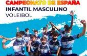 Comienza el Campeonato de España infantil
