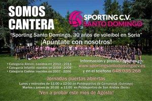 Siguen puertas abiertas en Sporting Santo Domingo