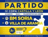 "El BM Soria ""debuta"" en casa"